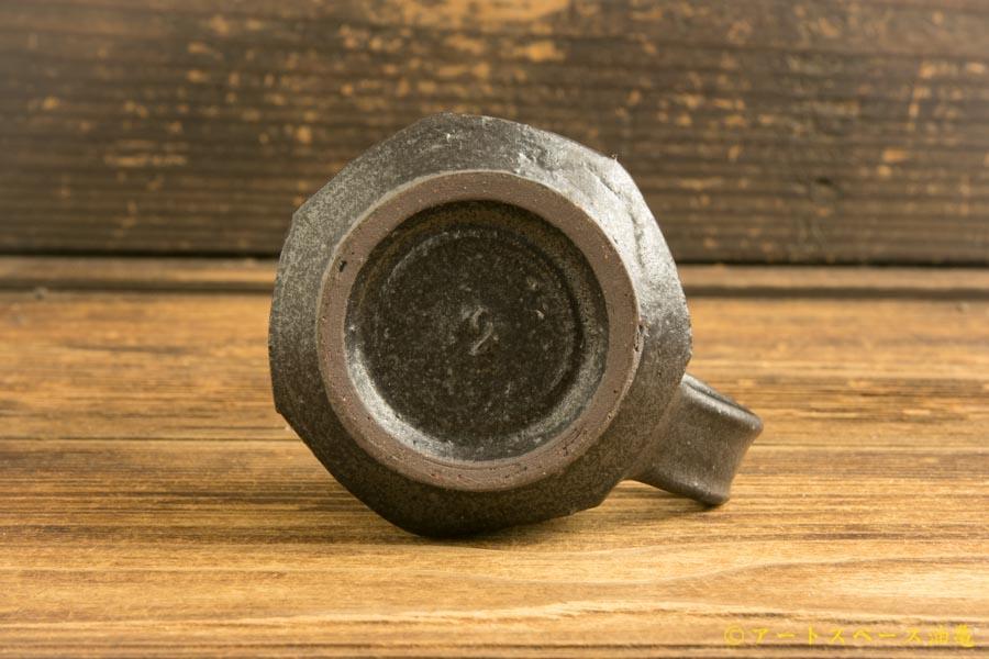 画像5: 江口香澄「黒七角マグカップ(低)」