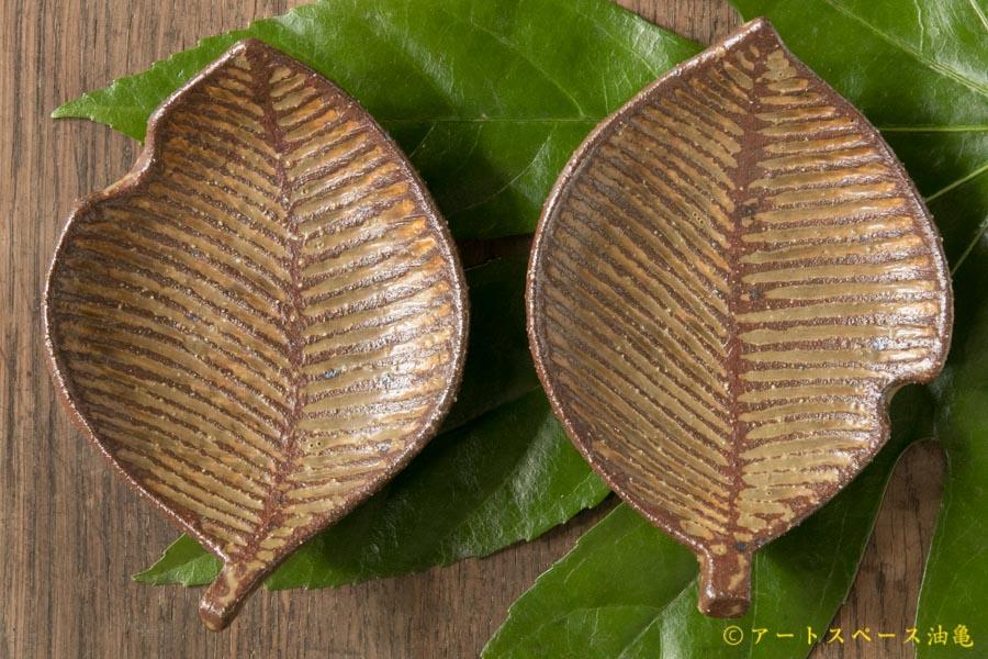 画像1: 江口香澄 アフリカ彫刻 木の葉豆皿