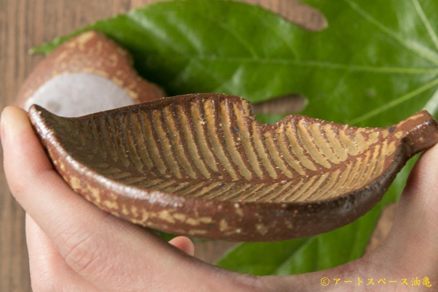 画像3: 江口香澄 アフリカ彫刻 木の葉豆皿