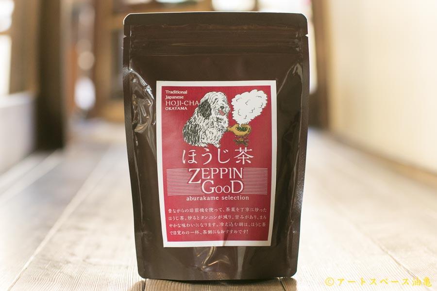 画像1: 油亀のZeppinGood ほうじ茶(かりがね茶葉のほうじ茶)