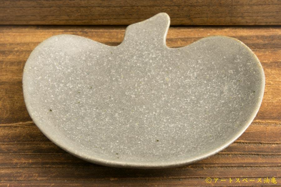 画像2: 古谷浩一「グレー りんご皿 小」
