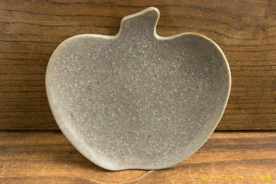 画像1: 古谷浩一「グレー りんご皿 小」