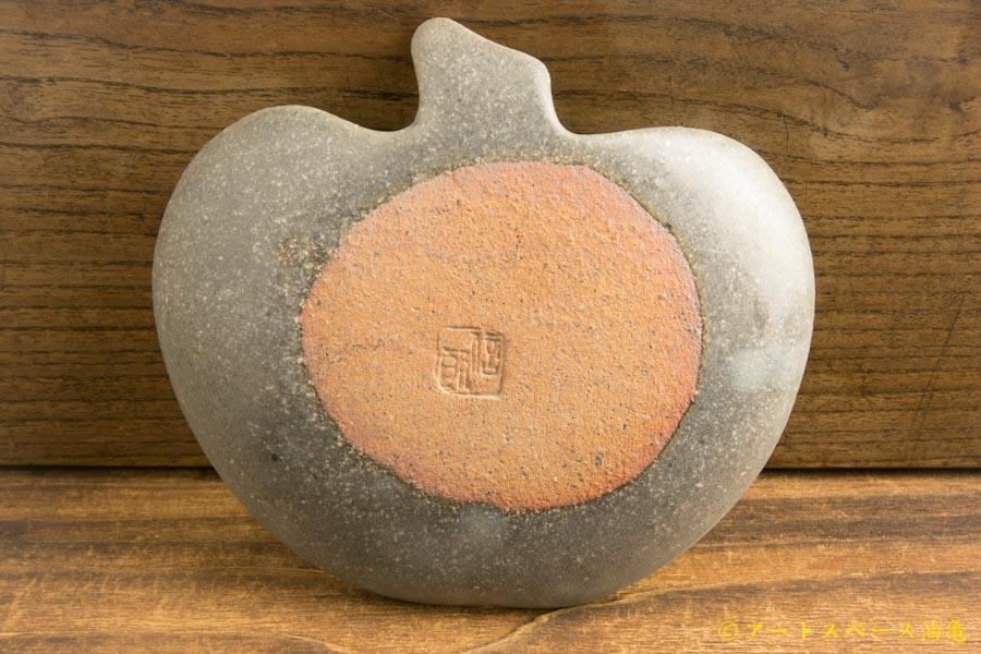 画像4: 古谷浩一「グレー りんご皿 小」