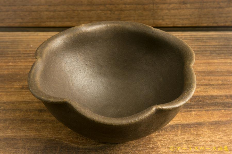 画像1: 古谷浩一 「サビ釉 輪花豆鉢」