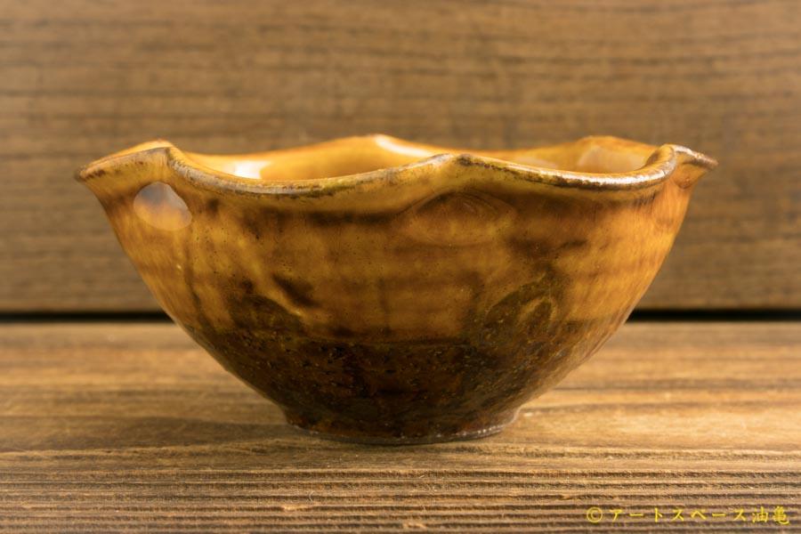 画像2: 古谷浩一 「アメ釉 輪花豆鉢」