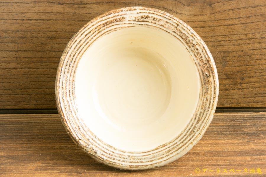 画像3: 古谷浩一 「渕荒横彫 切立リム豆鉢」