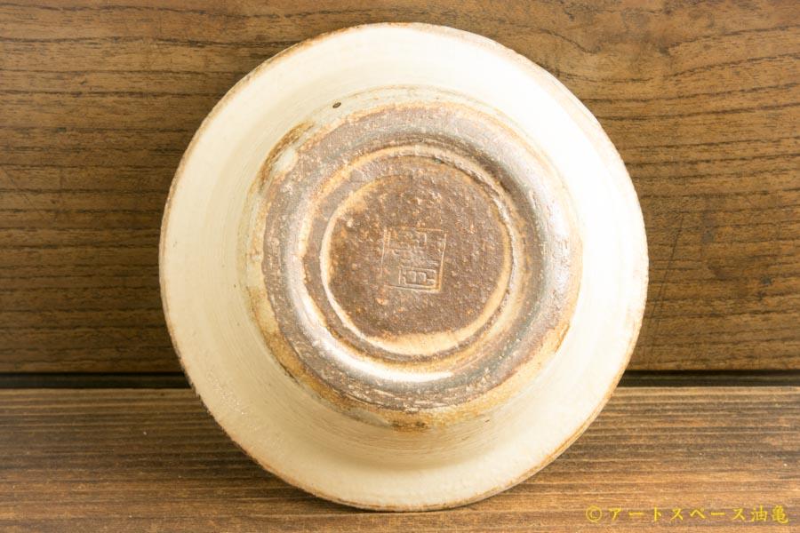 画像4: 古谷浩一 「渕荒横彫 切立リム豆鉢」