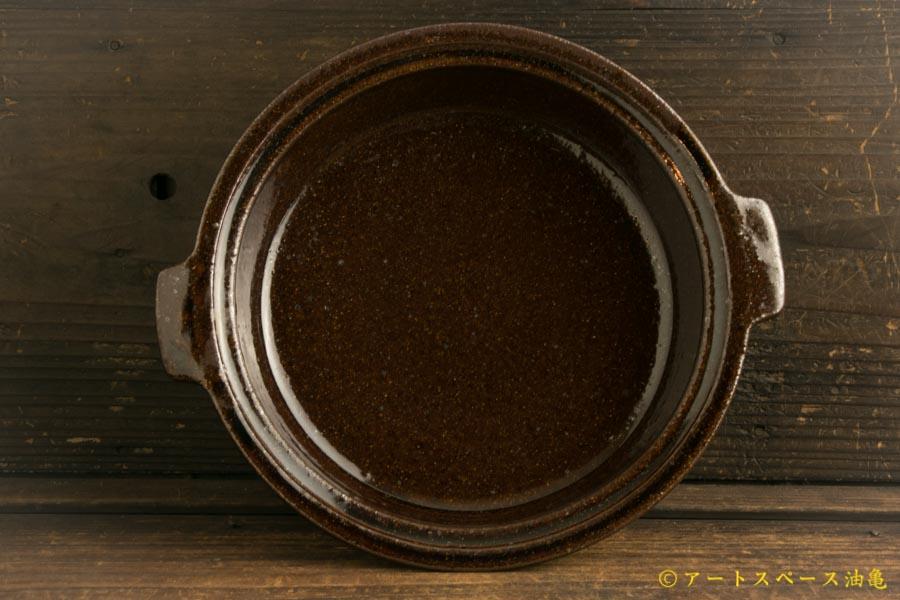 画像1: 古谷浩一「アメ釉 グラタン皿 大」