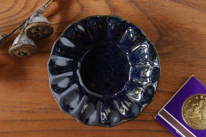 画像1: 古谷浩一「ルリ釉 輪花深皿 豆」