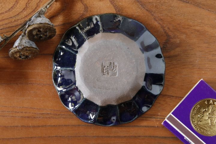 画像3: 古谷浩一「ルリ釉 輪花深皿 豆」