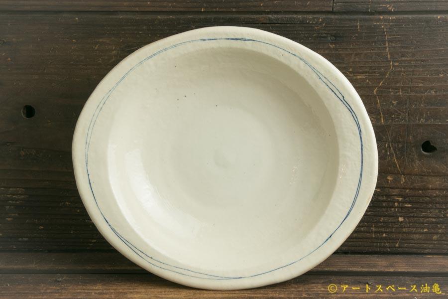 画像1: 古谷浩一「呉須線リブ付楕円皿」