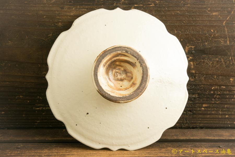 画像4: 古谷浩一 「鉄散 彫刻コンポート皿 大」