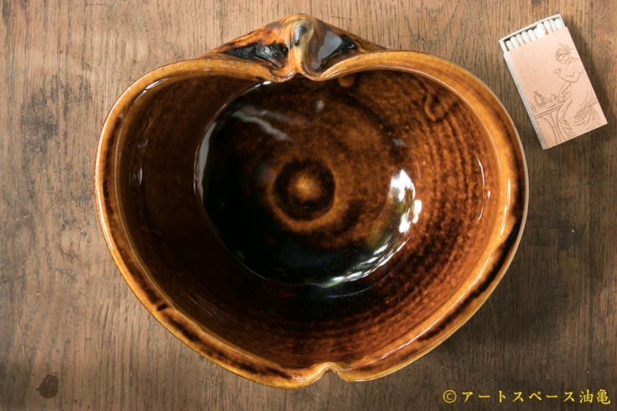 画像3: 古谷浩一「アメ釉 りんご鉢 中」