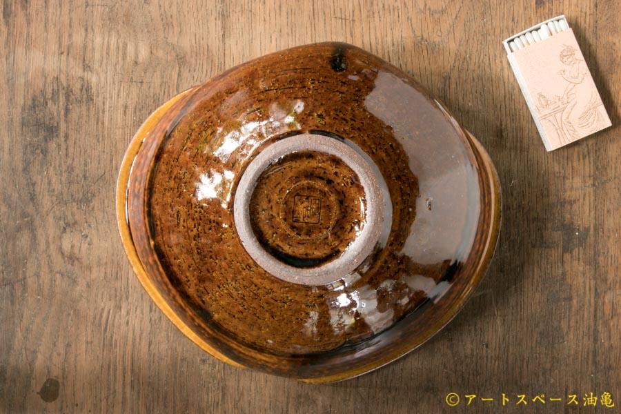 画像4: 古谷浩一「アメ釉 りんご鉢 中」