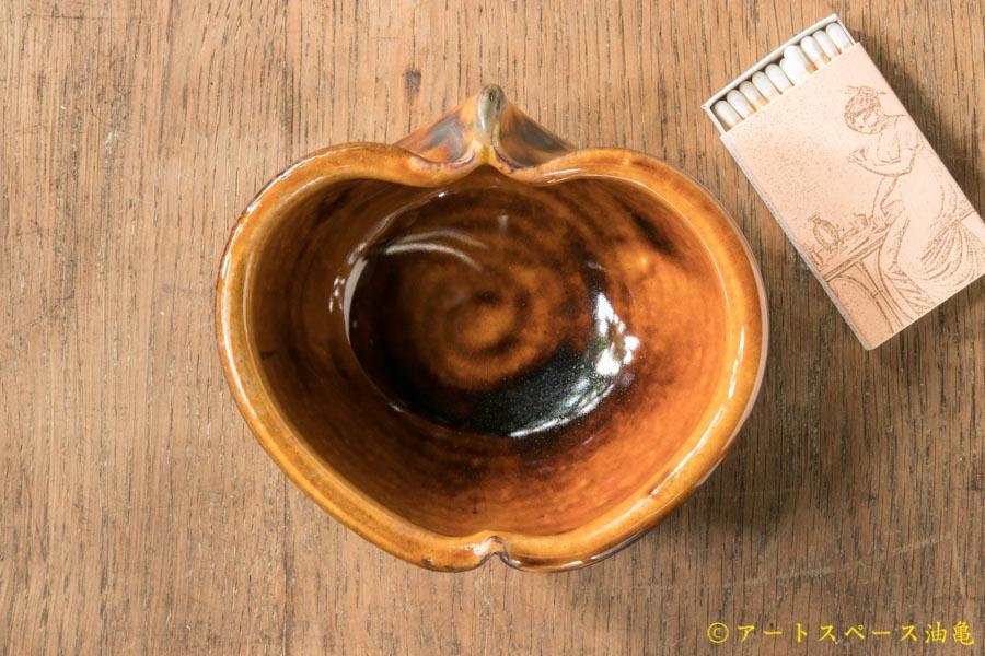 画像3: 古谷浩一 「アメ釉 りんご鉢 ミニ」