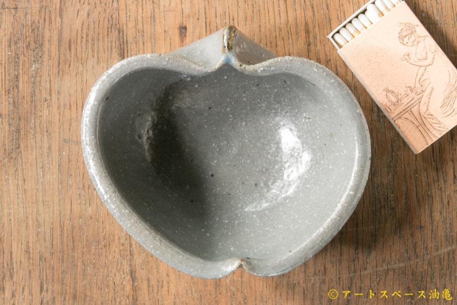 画像2: 古谷浩一「グレー釉 りんご鉢 ミニ」