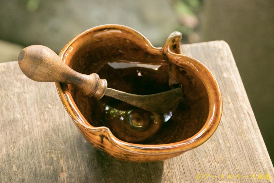 画像1: 古谷浩一 「アメ釉 りんご鉢 小」