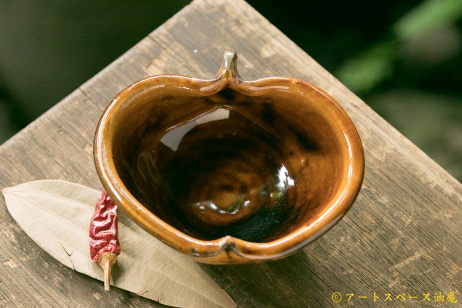 画像1: 古谷浩一 「アメ釉 りんご鉢 ミニ」