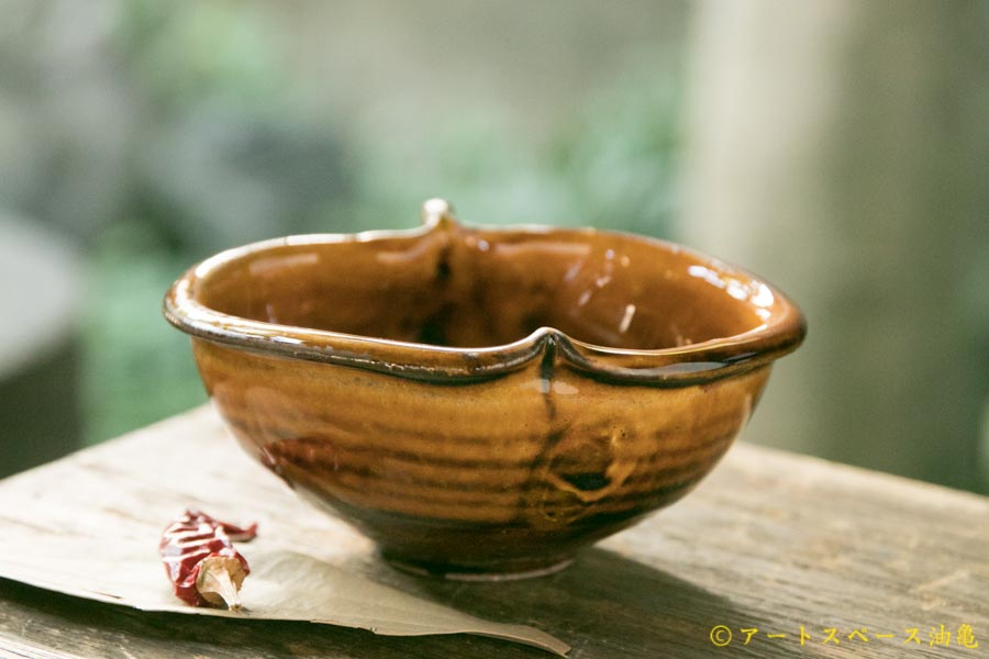 画像2: 古谷浩一 「アメ釉 りんご鉢 ミニ」