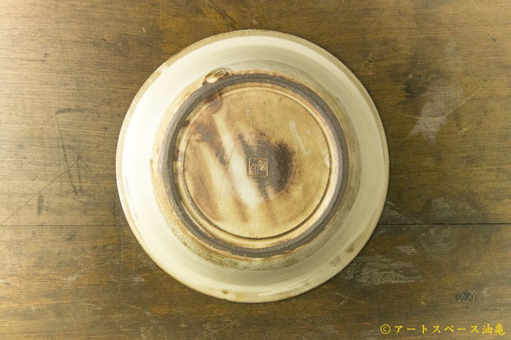 画像2: 古谷浩一「渕荒横彫 リム浅鉢 大」