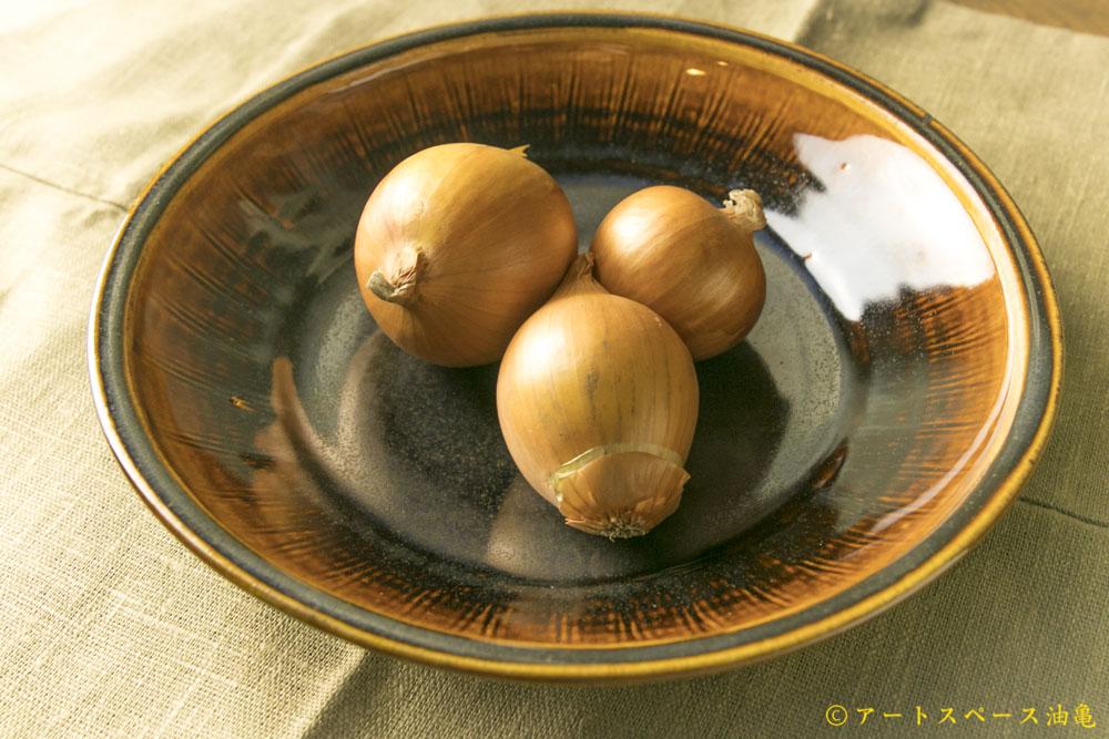 画像1: 古谷浩一「アメ釉 カレー皿」