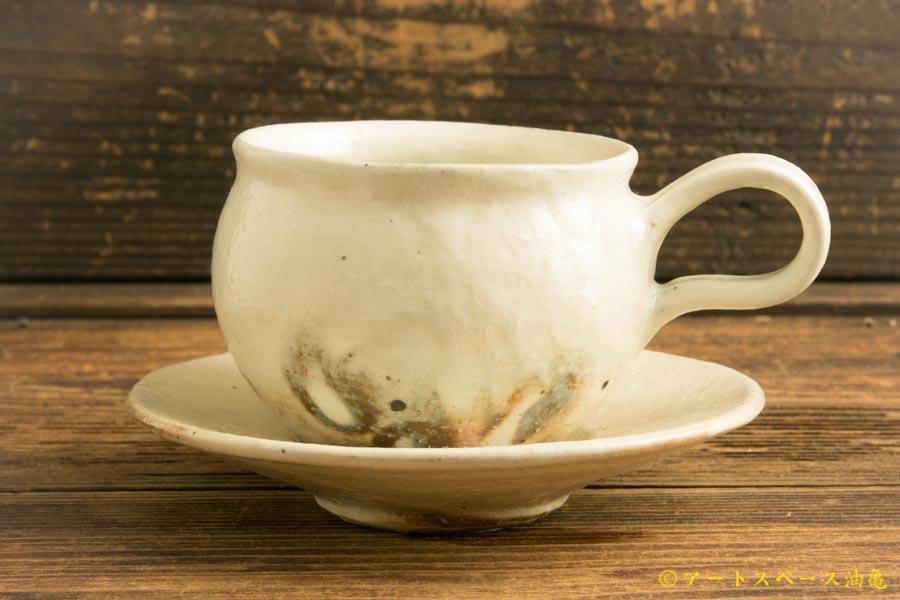 画像1: 古谷浩一「鉄散 コーヒーカップ&ソーサー」