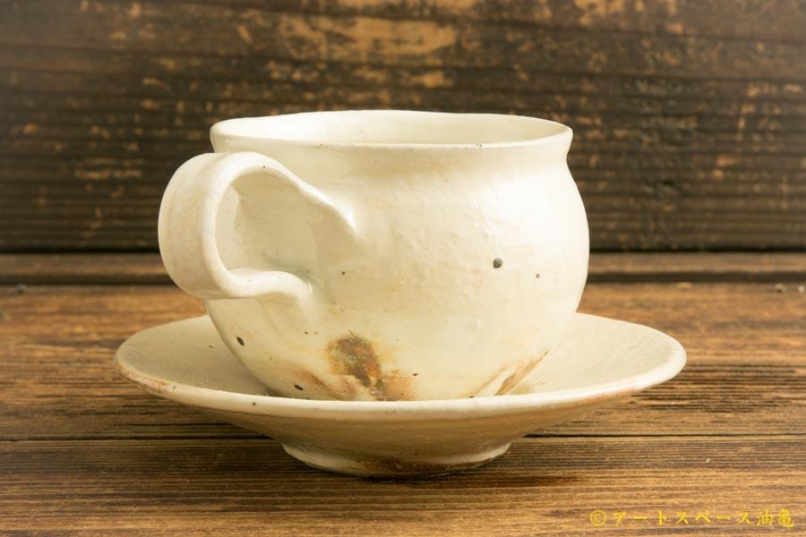 画像2: 古谷浩一「鉄散 コーヒーカップ&ソーサー」