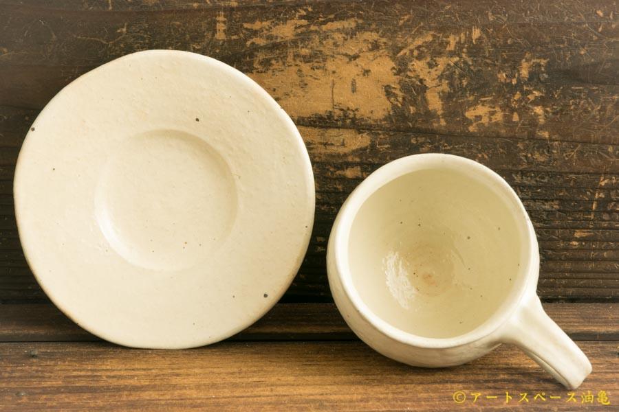 画像4: 古谷浩一「鉄散 コーヒーカップ&ソーサー」