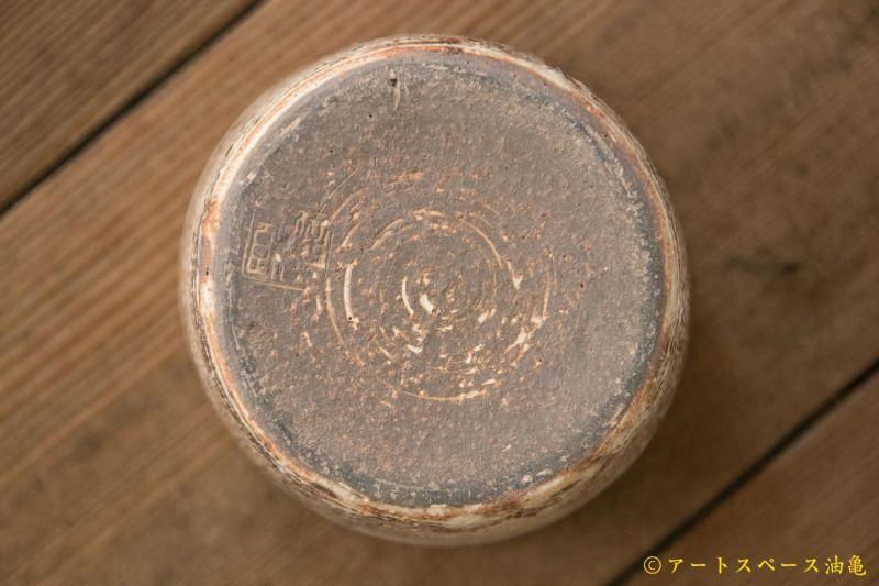 画像5: 古谷浩一 渕荒横彫 ボデガカップ【アソート作品】