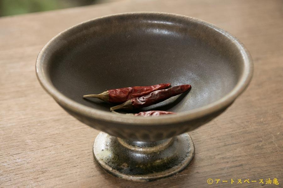 画像1: 古谷浩一 サビ釉しのぎコンポートデザートカップ(大) 【アソート作品】