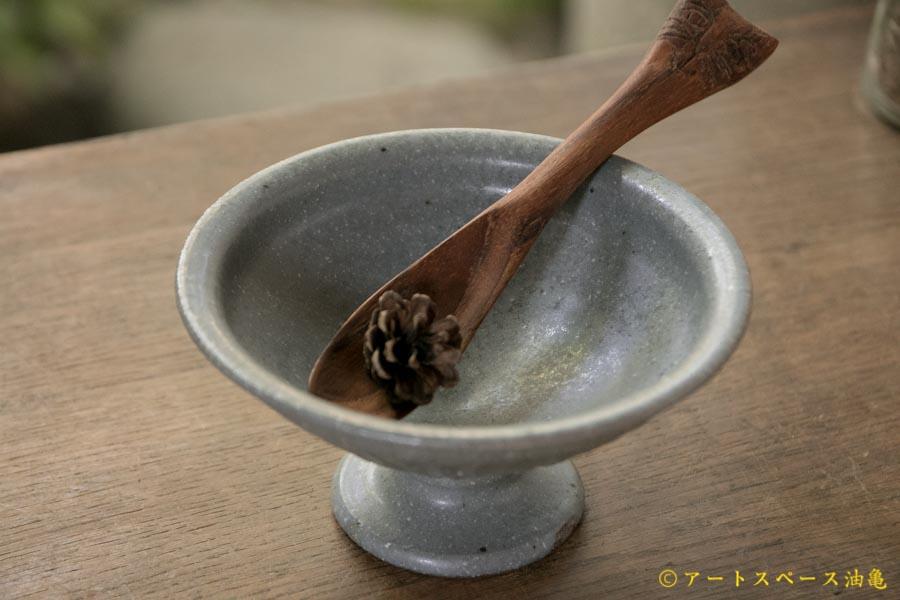画像2: 古谷浩一 グレー釉しのぎコンポートデザートカップ(大) 【アソート作品】