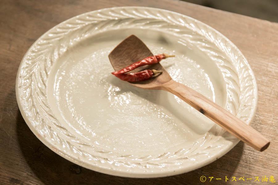 画像1: 古谷浩一 鉄散しのぎリーフリム皿 7寸【アソート作品】