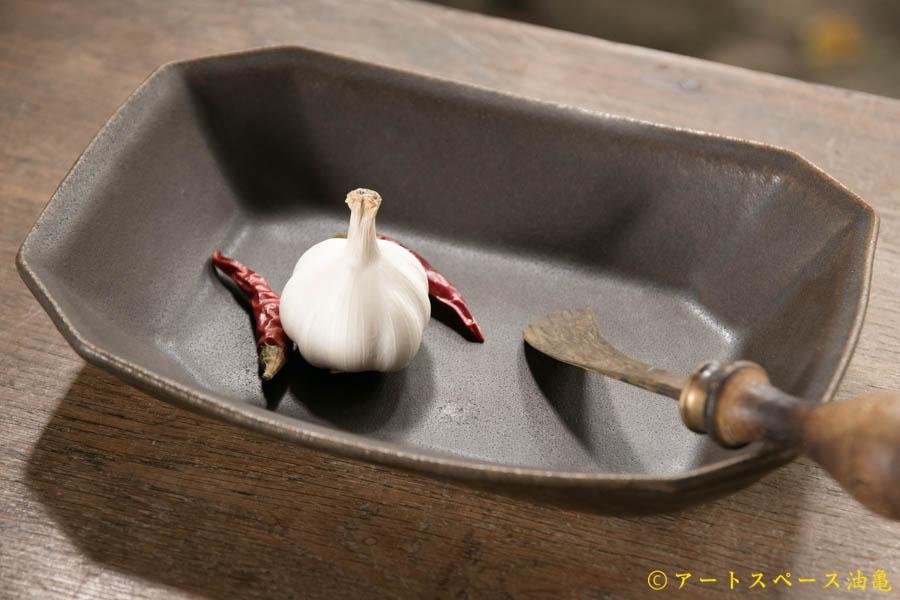 画像1: 古谷浩一 サビ釉 八角深鉢(小)【アソート作品】