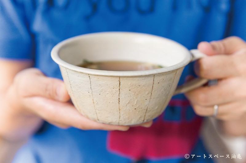 画像1: 古谷浩一「たて鉄線 手付切立スープカップ」#104