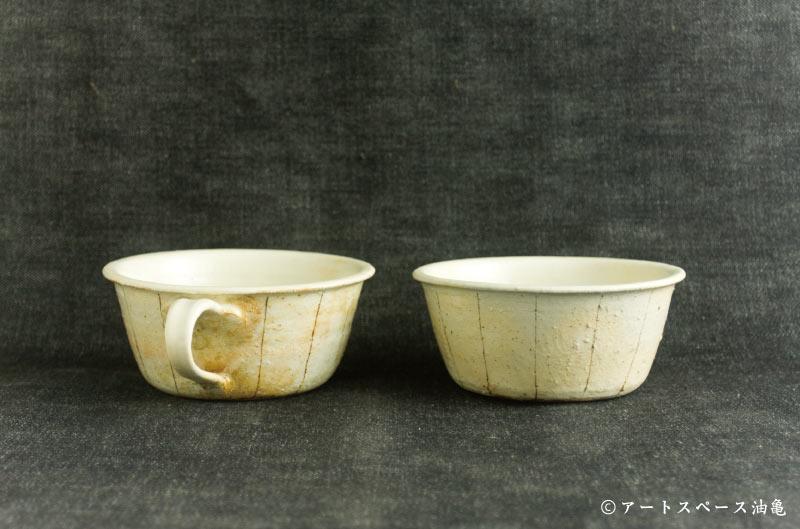 画像3: 古谷浩一「たて鉄線 手付切立スープカップ」#104