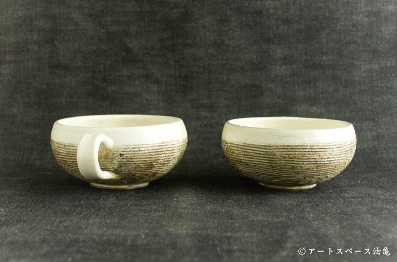 画像2: 古谷浩一「渕荒横彫 手付スープカップ(丸型)」#106