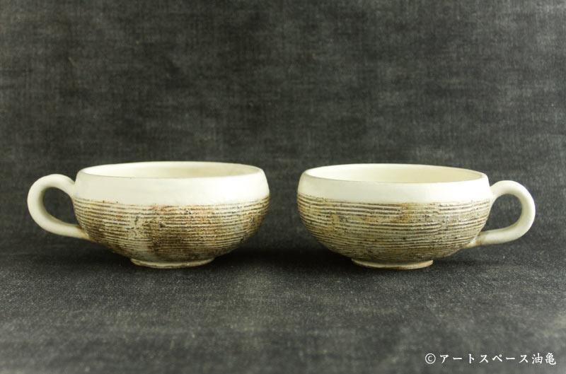 画像4: 古谷浩一「渕荒横彫 手付スープカップ(丸型)」#106