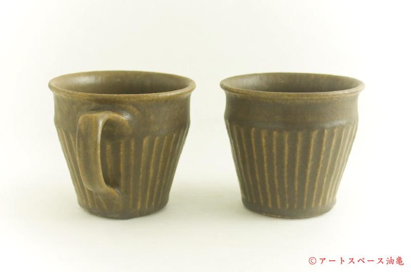 画像3: 古谷浩一「錆釉 しのぎマグカップ」#125