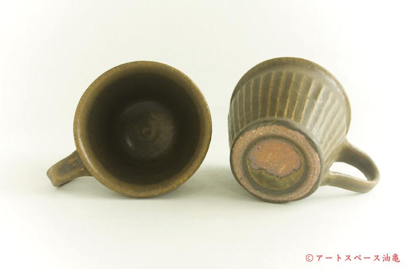 画像4: 古谷浩一「錆釉 しのぎマグカップ」#125