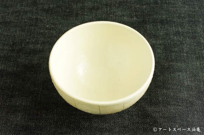 画像2: 古谷浩一 「たて鉄線 めし碗 丸」#142