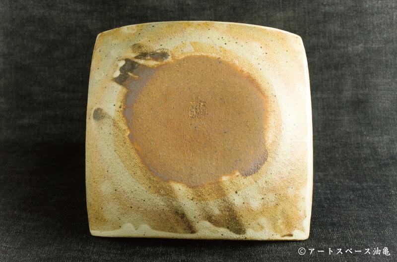 画像4: 古谷浩一 「L彫 7寸四方深皿」#143