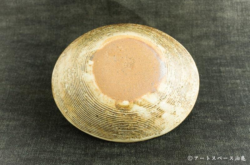 画像4: 古谷浩一 「渕荒横彫 楕円深鉢 小」#157