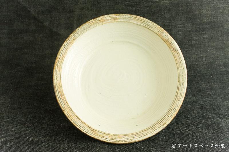 画像2: 古谷浩一 「渕荒横彫 カレー皿」#155