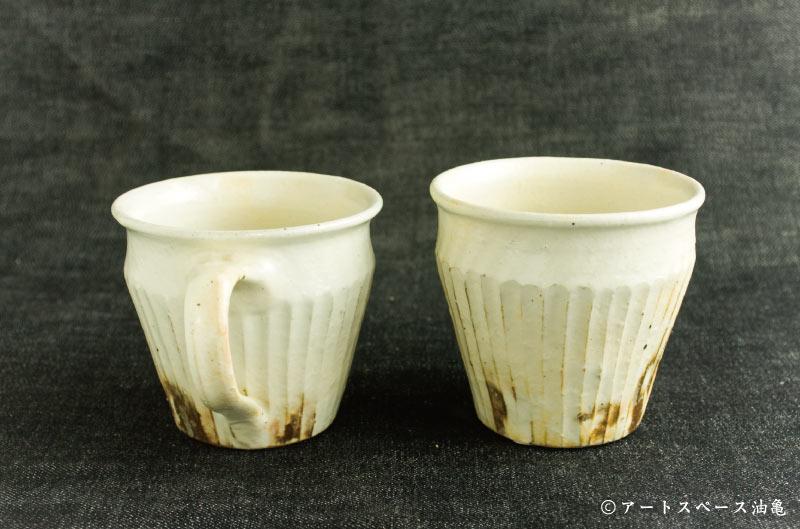 画像4: 古谷浩一「鉄散 しのぎマグカップ」#159