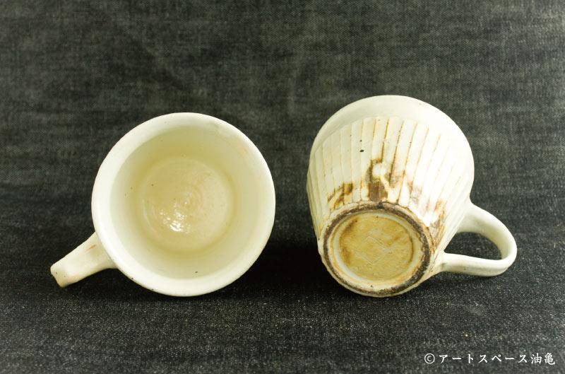 画像3: 古谷浩一「鉄散 しのぎマグカップ」#159