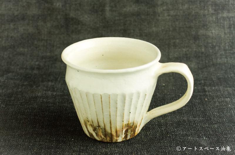 画像1: 古谷浩一「鉄散 しのぎマグカップ」#159