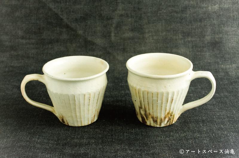 画像2: 古谷浩一「鉄散 しのぎマグカップ」#159