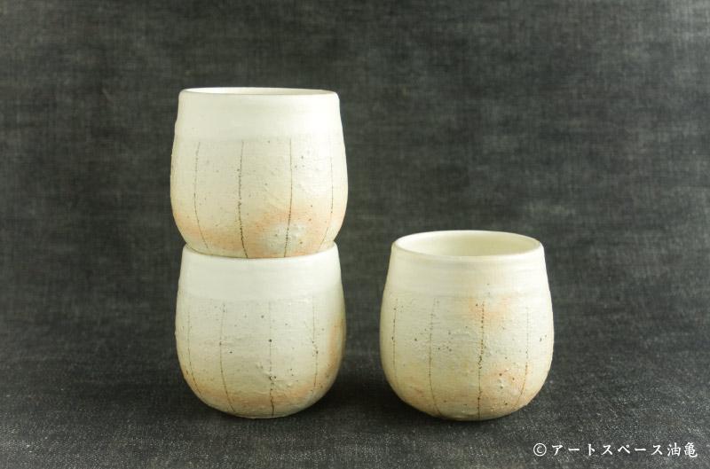画像3: 古谷浩一「たて鉄線 エッグカップ」#98