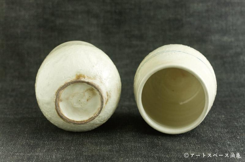 画像3: 古谷浩一「ゴス線 エッグカップ」#99