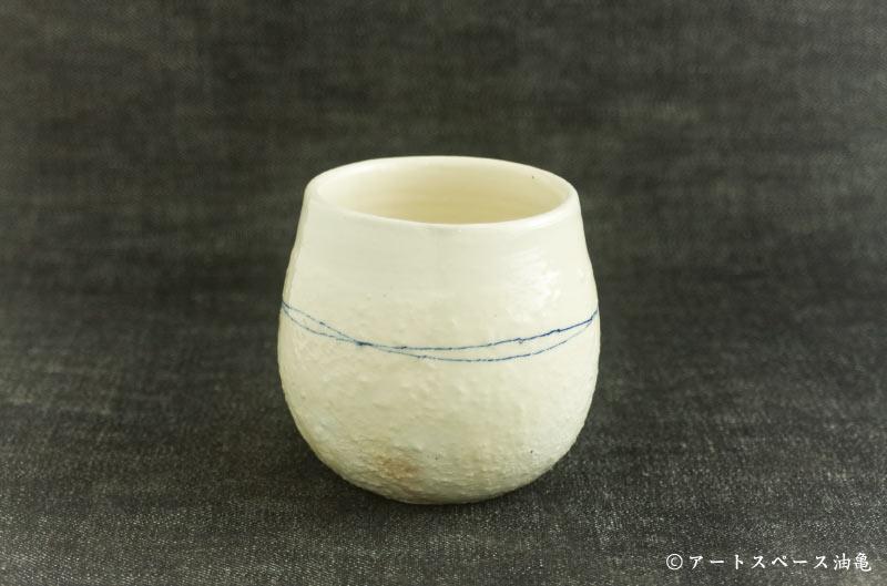 画像2: 古谷浩一「ゴス線 エッグカップ」#99